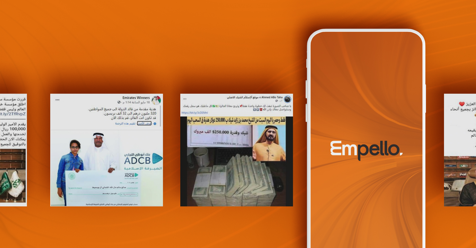 "Featured image for ""إعلانات مزيفة للعائلة المالكة"""